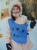 990121韓國之旅~DAY2-1陽智滑雪場:IMG_2365.JPG