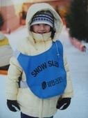 990121韓國之旅~DAY2-1陽智滑雪場:IMG_2366.JPG