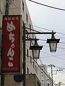 970824-2成田飯店:IMG_3841.JPG
