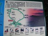 990525-4高雄墾丁畢旅~~關山夕陽:IMG_2732.JPG