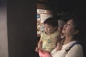 9208-11花蓮海洋公園:v館1[(009316)12-12-56].JPG