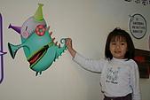 960406-3高雄市立兒童美術館:IMG_1231