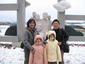 990122韓國之旅~DAY3-1SUN VALLEY渡假村:IMG_1607.JPG