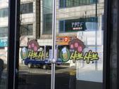 990123韓國之旅~DAY4-4中藥豬骨湯:PIC_0611.JPG