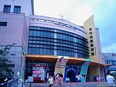 980725大里兒童藝術館:IMAG0218.jpg