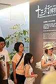 990821十三行博物館:IMG_6587.JPG