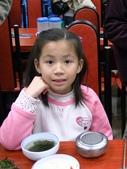 990120韓國之旅~DAY1-2香韓式火炭烤肉:PIC_0030.JPG