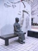 990121韓國之旅~DAY2-0水原Athenae Hotel:PIC_0063.JPG