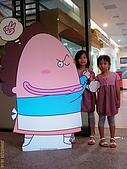 980725大里兒童藝術館:IMAG0285.jpg