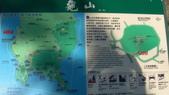 990127牡丹冬令營:PIC_0852.JPG