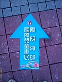 980725大里兒童藝術館:IMAG0219.jpg