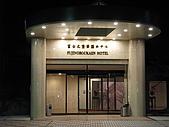 9708-2-4富士之堡華園ホテル:富士之堡華園ホテル
