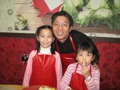 990121韓國之旅~DAY2-3泡菜韓服體驗館:IMG_1502.JPG