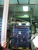 980523-2嘉南羊乳合作社:IMG_8398.JPG