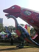 990407文心公園恐龍展:PICT0083.JPG