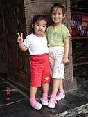 9506九族文化村:DSC03603