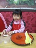 990121韓國之旅~DAY2-3泡菜韓服體驗館:IMG_1506.JPG