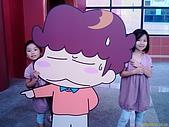 980725大里兒童藝術館:IMAG0288.jpg