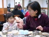 990123韓國之旅~DAY4-4中藥豬骨湯:PIC_0599.JPG
