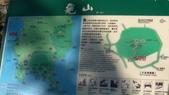 990127牡丹冬令營:PIC_0853.JPG