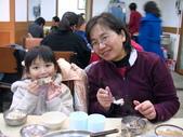990123韓國之旅~DAY4-4中藥豬骨湯:PIC_0602.JPG