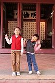 980122-1台南孔廟:IMG_3621.JPG