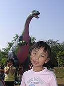 990407文心公園恐龍展:PICT0085.JPG