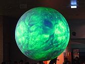 980726科博館DIY:太陽~遠紫外光影像