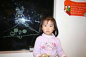 960406-3高雄市立兒童美術館:IMG_1225