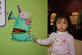960406-3高雄市立兒童美術館:IMG_1232