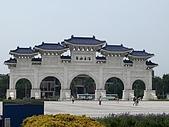 980822中正紀念堂:IMG_0260.JPG