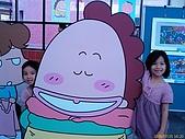 980725大里兒童藝術館:IMAG0290.jpg