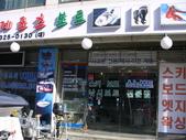 990123韓國之旅~DAY4-3美妝店:PIC_0588.JPG