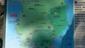 990127牡丹冬令營:PIC_0854.JPG