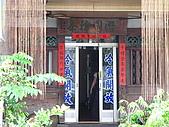 980626潛園擂茶午餐:IMG_9174.JPG