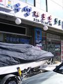 990123韓國之旅~DAY4-3美妝店:PIC_0589.JPG