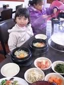 990123韓國之旅~DAY4-6石鍋拌飯:PIC_0633.JPG