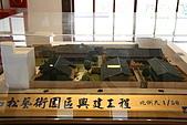 980626竹東蕭如松藝術園區:IMG_4622.JPG