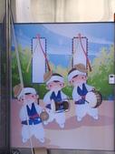 990123韓國之旅~DAY4-4中藥豬骨湯:PIC_0608.JPG