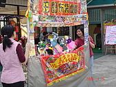 950115新春活動:DSC03027