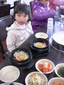 990123韓國之旅~DAY4-6石鍋拌飯:PIC_0634.JPG
