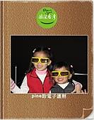 我的319鄉微笑護照:book_map2_02.jpg