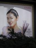 990123韓國之旅~DAY4-3美妝店:PIC_0592.JPG