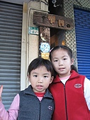 980122-1台南孔廟:IMG_7079.JPG