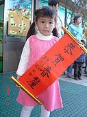 950115新春活動:DSC03016
