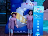 980725大里兒童藝術館:IMAG0292.jpg
