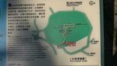 990127牡丹冬令營:PIC_0855.JPG