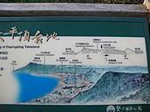 990525-4高雄墾丁畢旅~~關山夕陽:IMG_2736.JPG