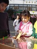950115新春活動:DSC03022
