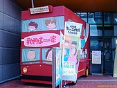980725大里兒童藝術館:IMAG0294.jpg